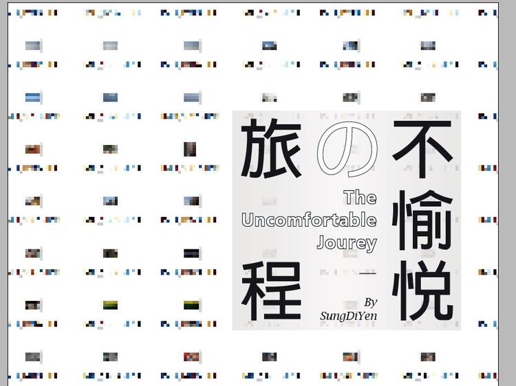 uncomfortable journey / 不愉悅的旅程  - sungdiyen | ello