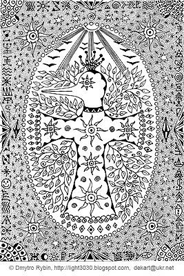 shaman bird. Gel pen, 15*21 cm - dmytroua | ello