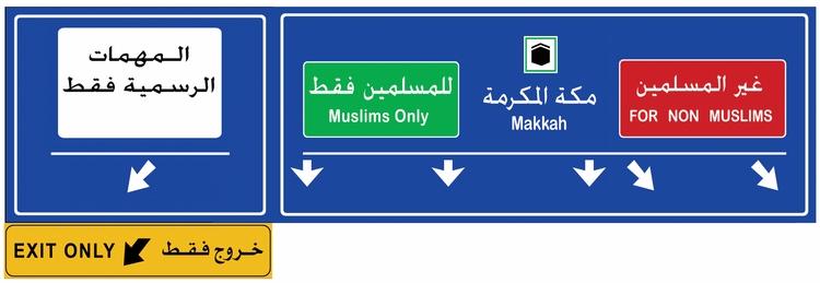 Abdulnasser Gharem - art, saudi - valosalo | ello