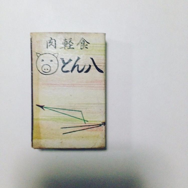 matchbox - discomputer | ello