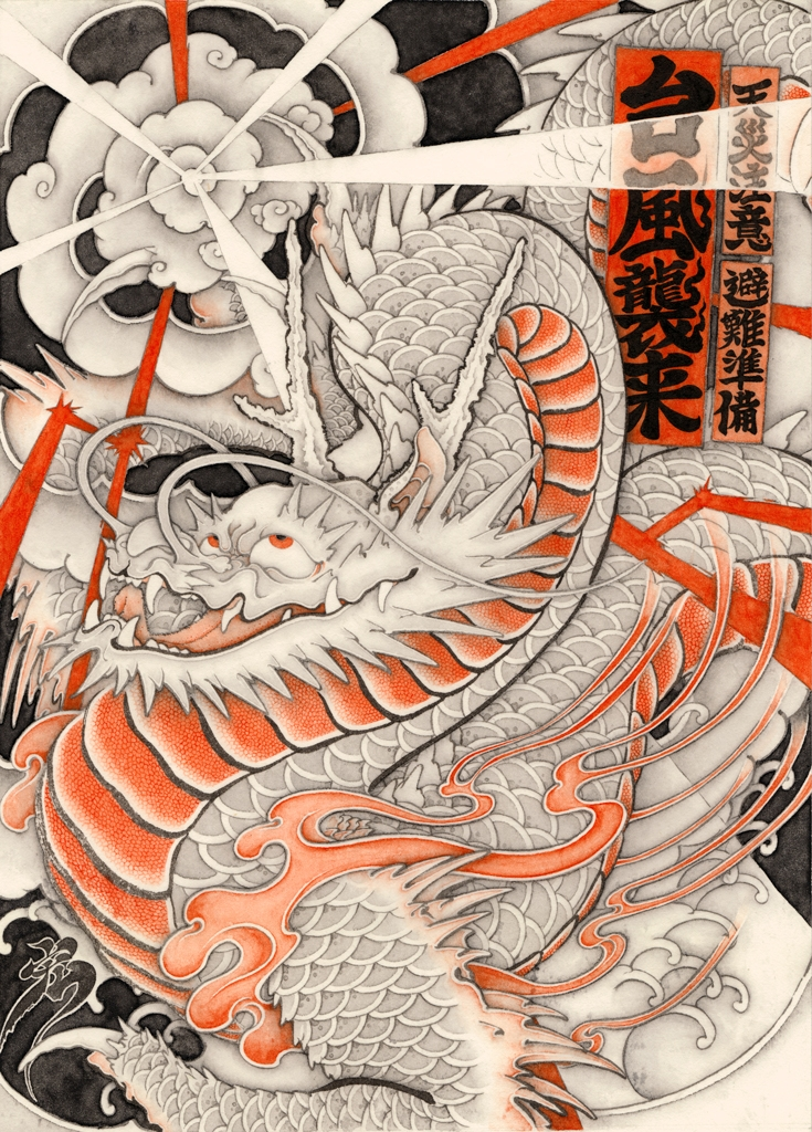 typhoon dragon - illustration, ukiyoe - kota_nakatsubo | ello