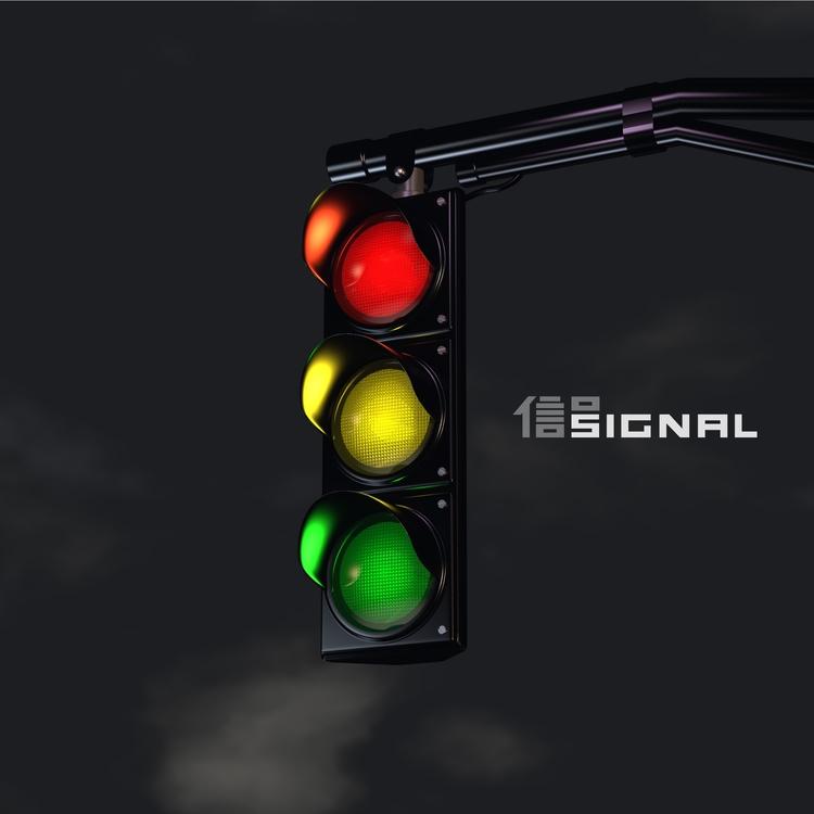 Signal - falcema   ello