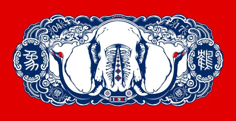 Elephant crane - kzengjiang, illustration - kzengjiang | ello