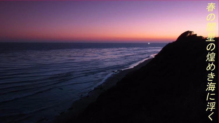 春の闇 星の煌めき 海に浮く Haru yami - hosh - gebeleizis | ello