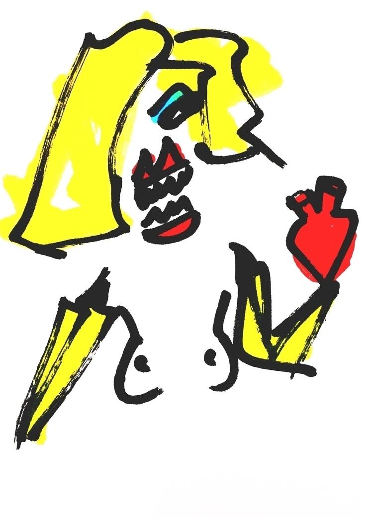 LOVE faint heart. (Banana-Arm W - jkalamarz | ello