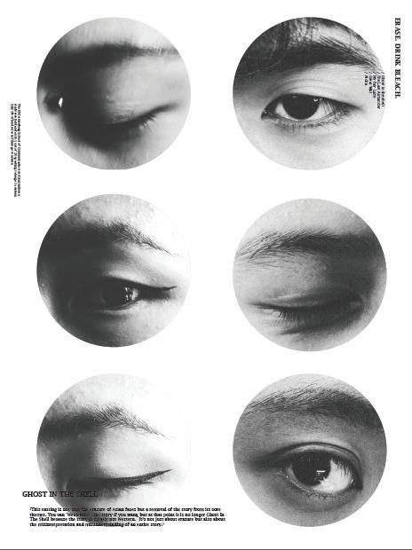 Poster - kopkof | ello