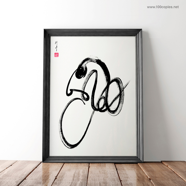 Design 38 - Solo ride, crossing - 100copies_bicycle_art | ello