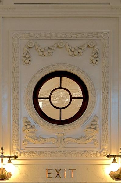 Ornate window Train station, Se - dave63 | ello