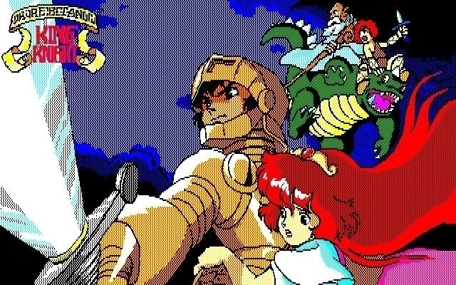 Knight (SQUARE 1986) title scre - shingos | ello