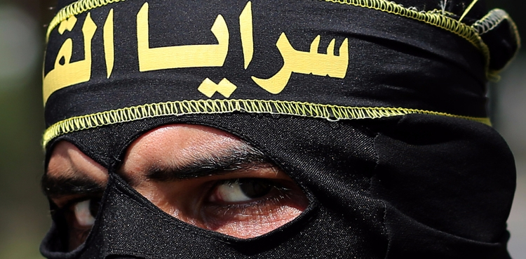 Future Jihadism Europe: Pessimi - valosalo | ello