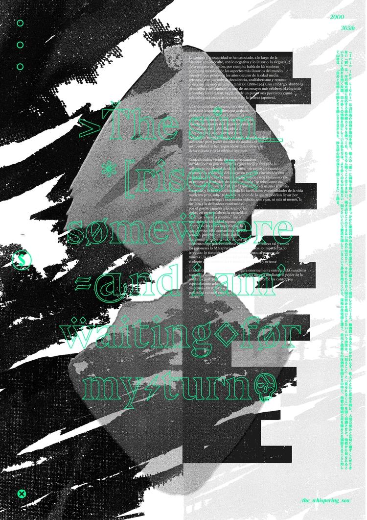 Nemuria - poster, rock, book, cover - torresmilka2004 | ello