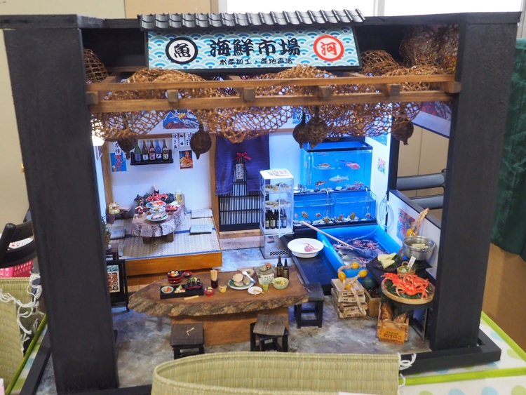 Fish Market - Miniature - shingos | ello
