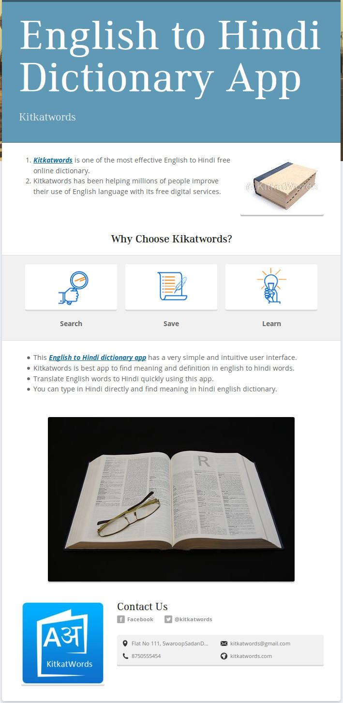 Hindi English Dictionary helpfu - kitkatwords   ello