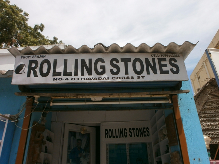 Stones Rock Joint Photographer  - indrajitdutta | ello