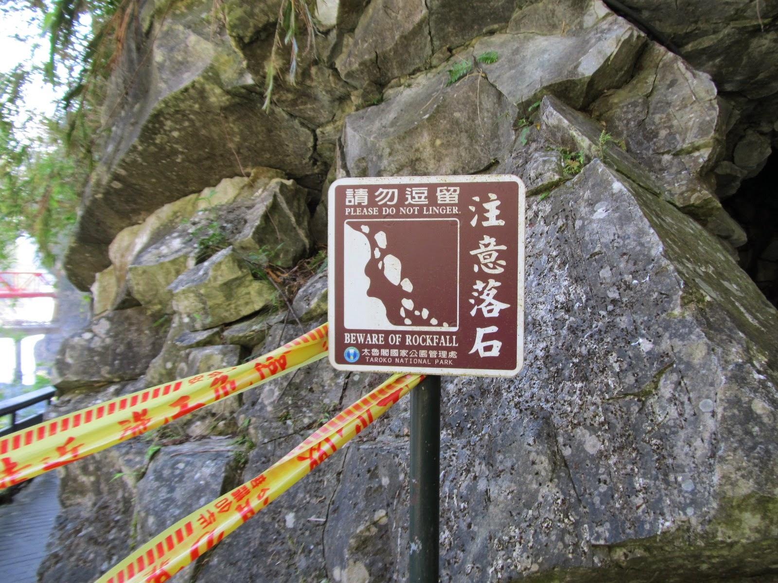 Taiwan, TarokoNationalPark, photography - sanftekuss | ello