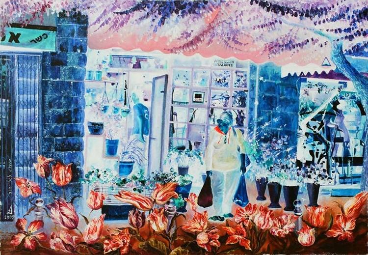 German Colony Flowers Jerusalem - nekodasinger   ello