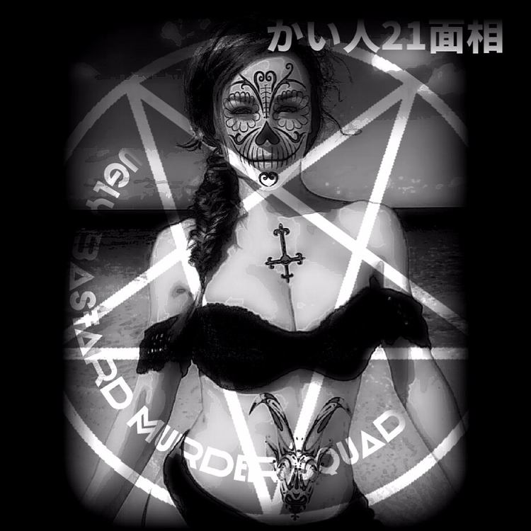 かい人21面相 - trap, grime, plur, hiphop - 21faces | ello