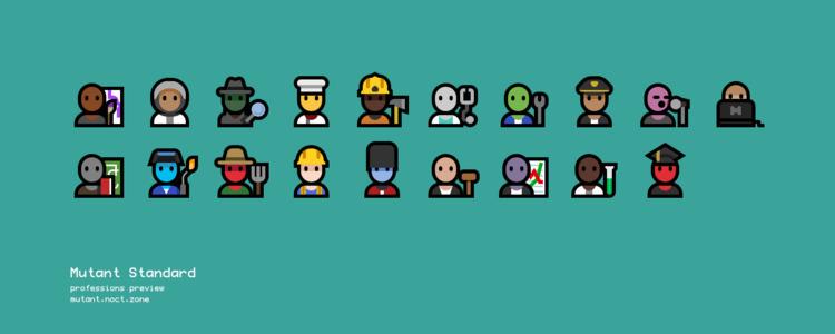 Preview profession emoji - MutantStandard - dzuk | ello