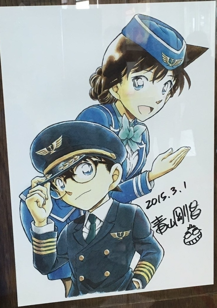 Aoyama Gosho - Autograph, Manga - shingos | ello