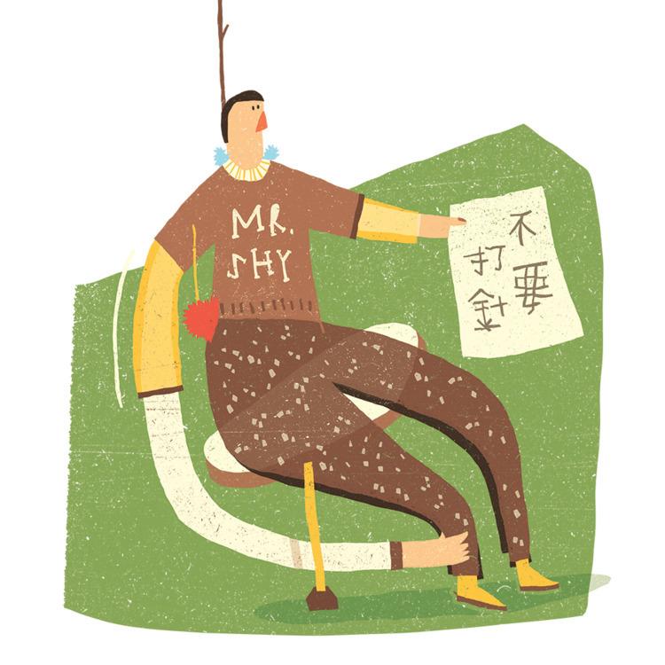 Editorial illustration newspape - tai_pera | ello