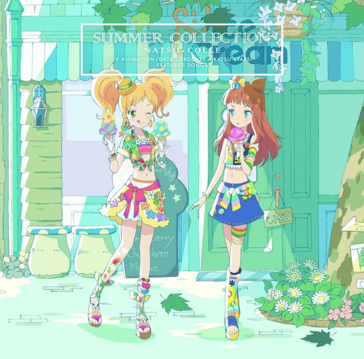 Aikatsu Stars! Character Song:  - shingos | ello