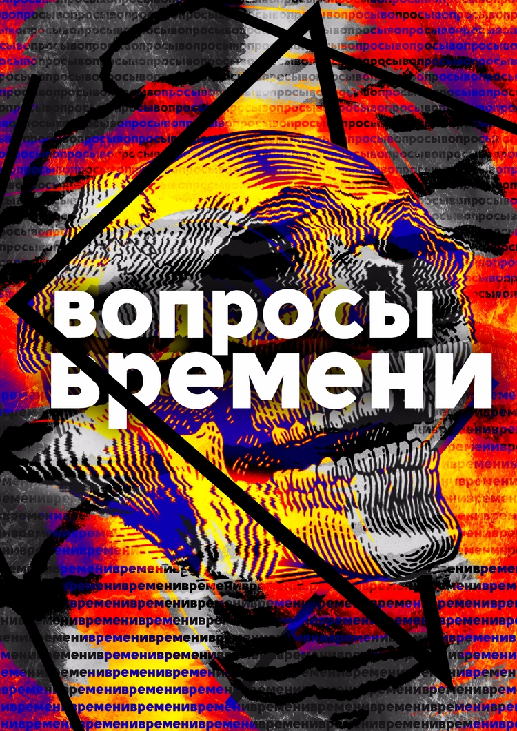 art, design, poster, russia - belousov_nikita | ello