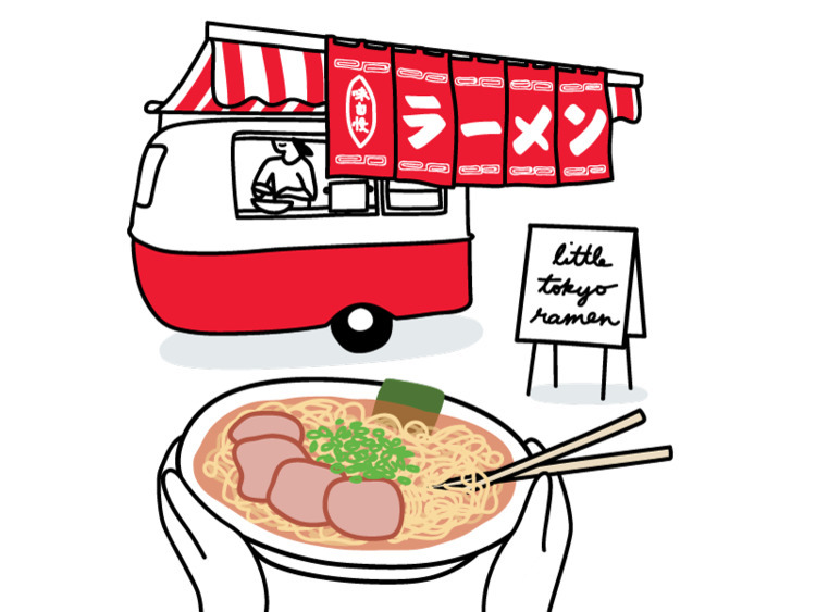 Fan art favourite food truck: T - ashleighgreen | ello