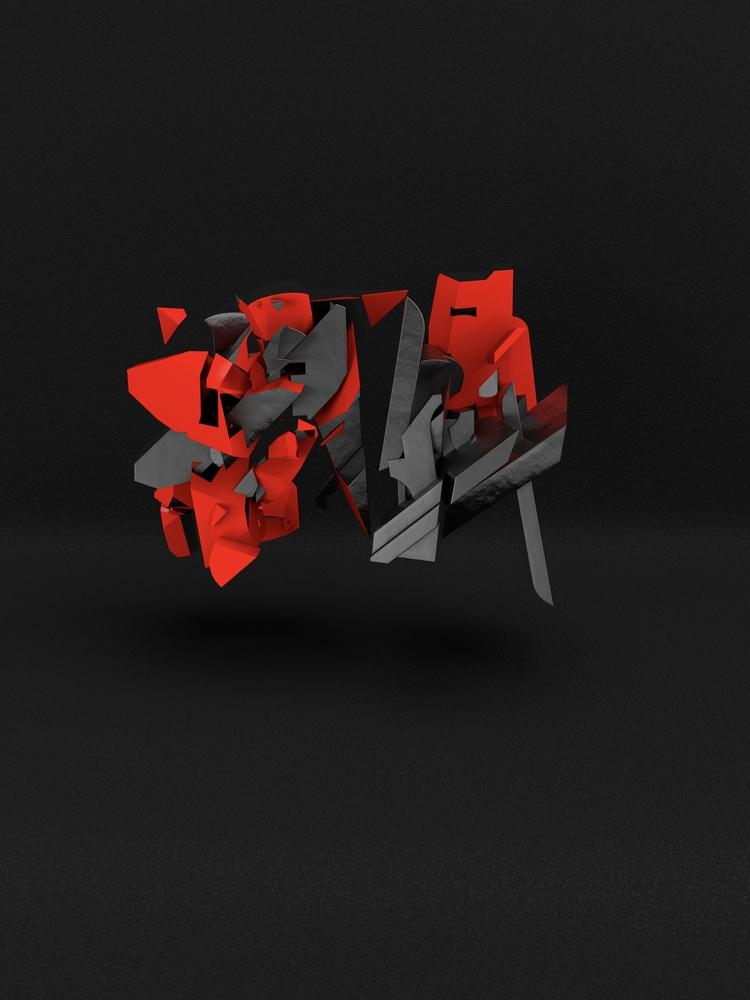 poster part study motion graphi - p3p510 | ello