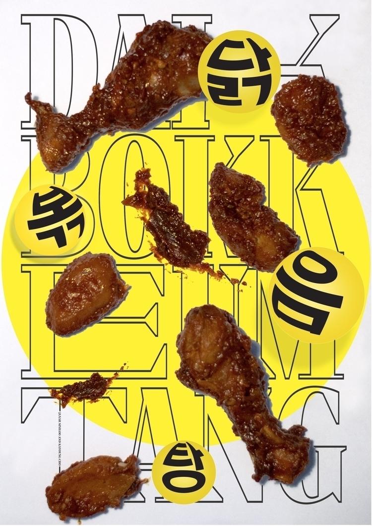 Takkbokkeumtang spicy Korean ch - janar | ello