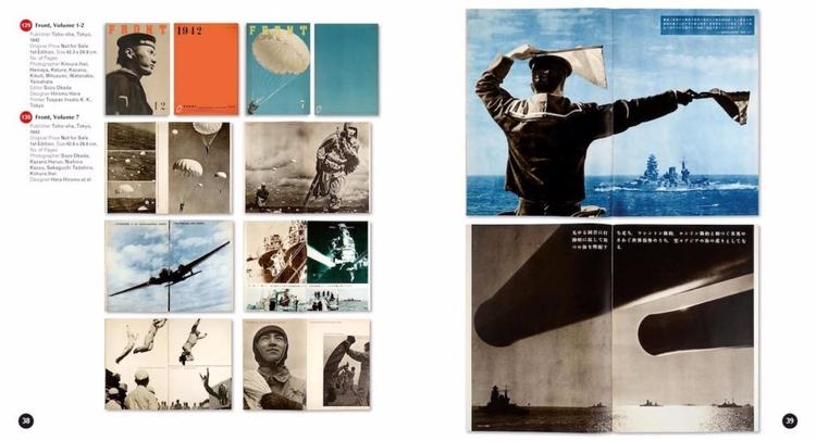 Pictorialism Provoke Japanese P - bintphotobooks | ello