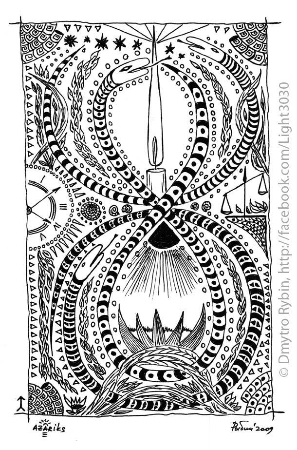 Symbolic art graphics - symbolic - dmytroua | ello