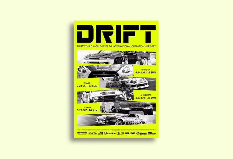 Poster - design, drift, poster, acid - fxsd | ello