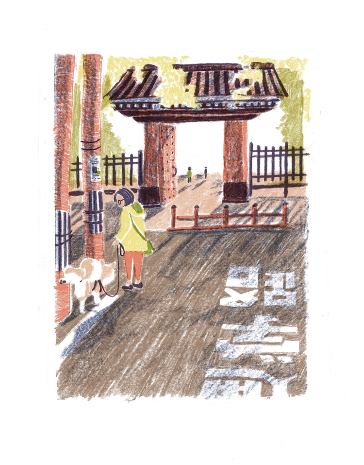 walk park - illustration, japan - plks | ello