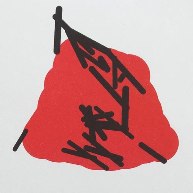 flagpole - dribnet | ello