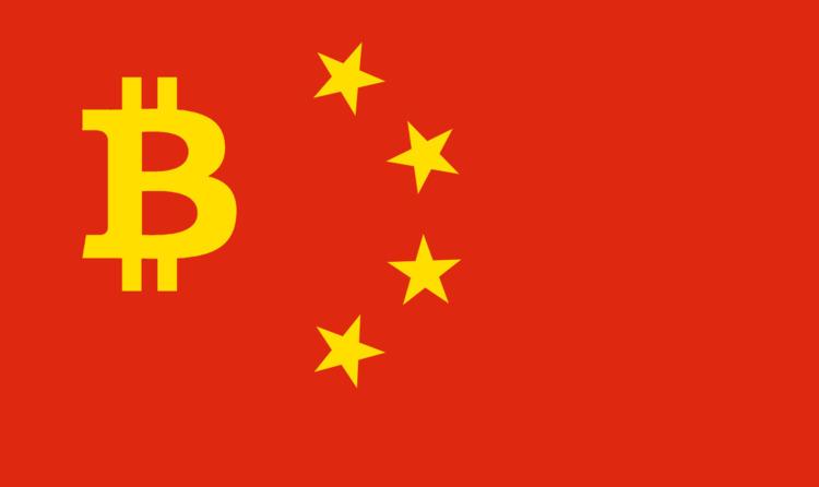 begins… bans digital currency l - alternative-news | ello