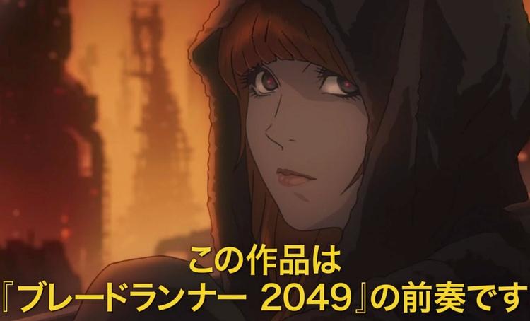 Blade Runner anime coming Cowbo - bonniegrrl | ello
