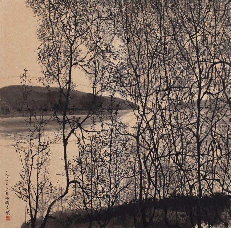 Zhu Naizheng(朱 乃正 Chinese - qualo | ello