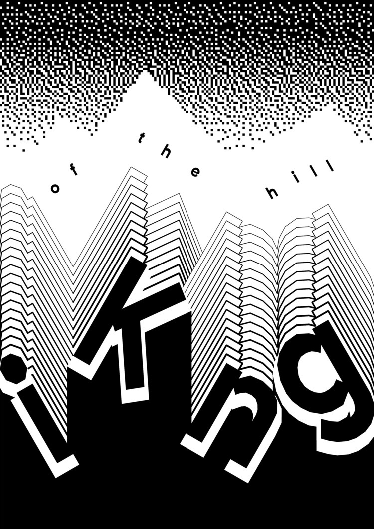 King hill. 99 - 365, design, everyday - theradya | ello