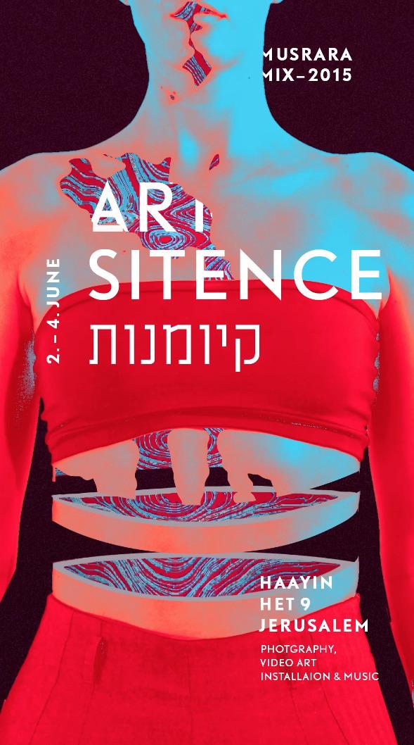 mockup jerusalem art festival M - irisschwarz | ello