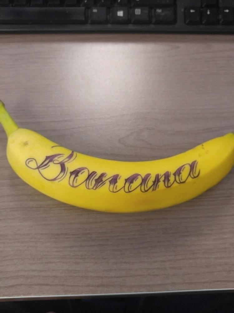 write Bananas exclusively. smoo - rj_clarke | ello