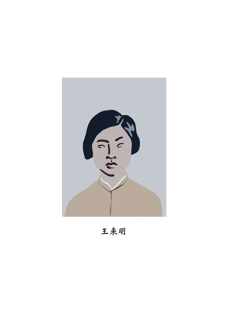 1965 - art, illustration, china - jyxchen | ello