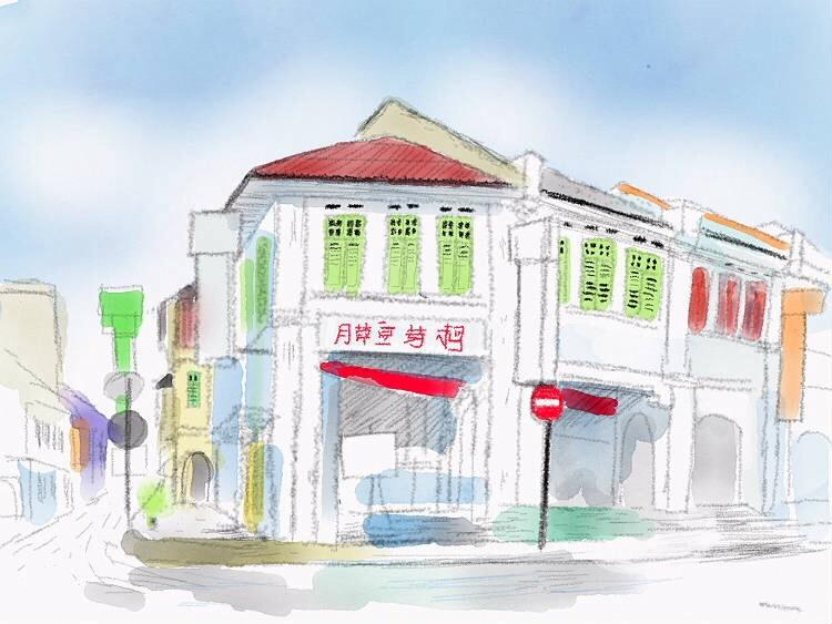 George Town, Penang. Digital sk - avipinhas | ello