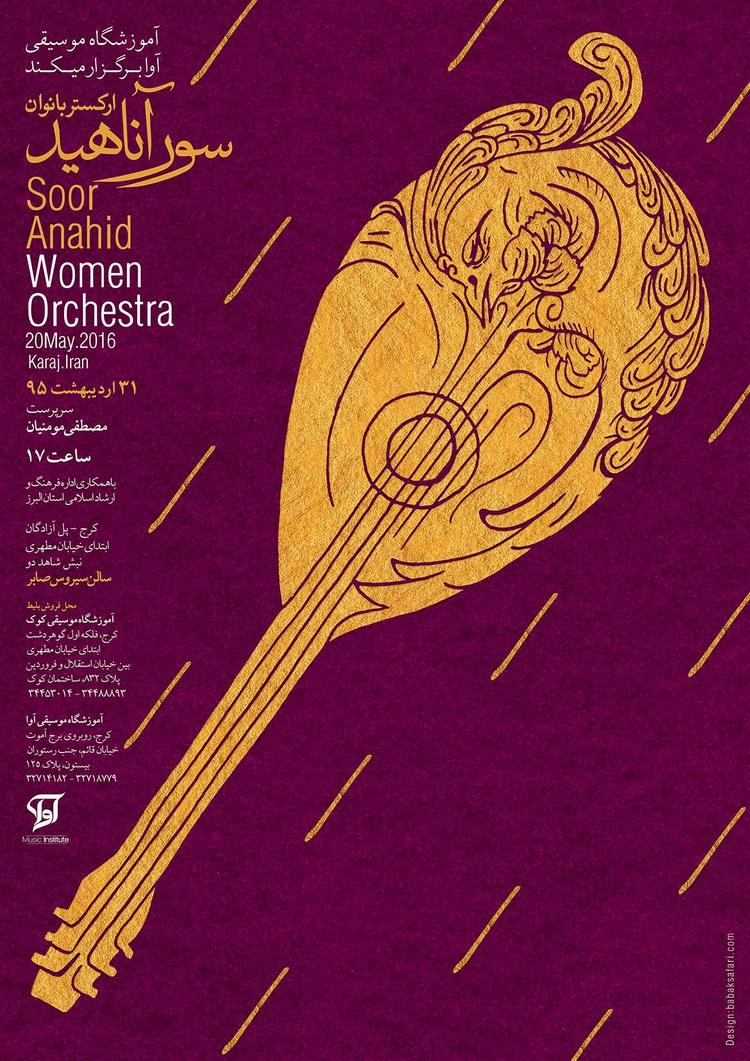 women orchestra - babaksafari1986 | ello