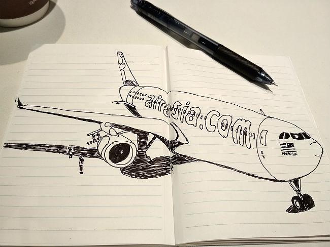 Waiting delayed flight Fukuoka  - abrahampinhas | ello