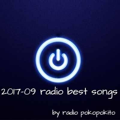 01.Helldorado - Ballad Nora Lee - radiopokopokito | ello