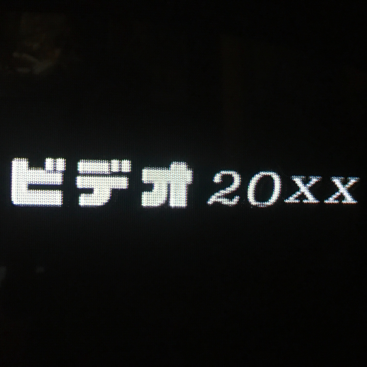 VIDEO-20XX Glitch clothing coll - vhsstills | ello
