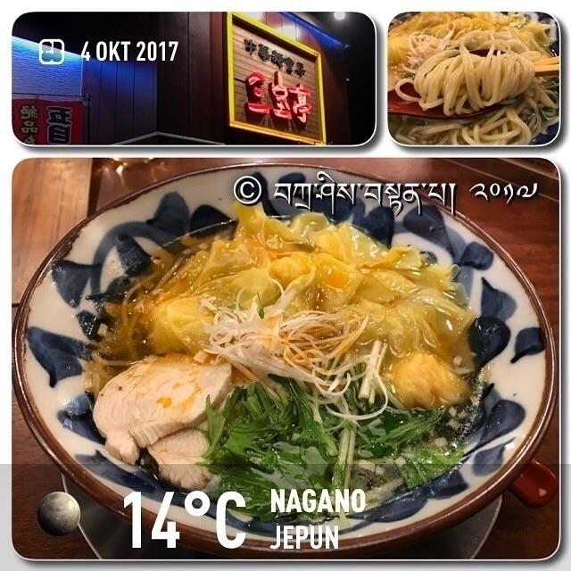 ¥864._ ($7.70_, €6.50_) ماكــــ - kien1tc | ello