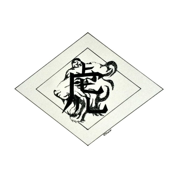 Inktober - long (chinese zodiac - edwln | ello