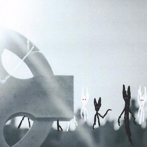Yuffie danced line graves, cup  - littlefears | ello