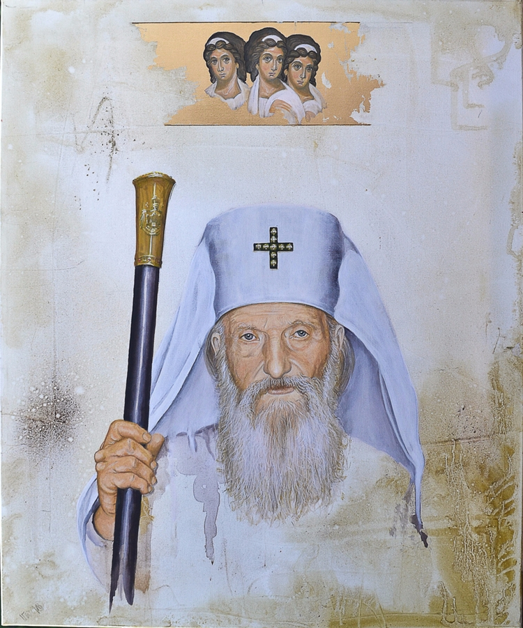 """Patriarch Paul Holy Trinity"" J - strategieart 